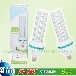 索能4U透明管24WLED节能灯E27灯头