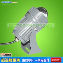 10w一束光LED聚光灯具酒店户外外墙防水远程射灯窄光投光灯图片