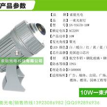 一束光聚光投光灯10W小角度聚光投射灯一度角户外防水光束外墙灯
