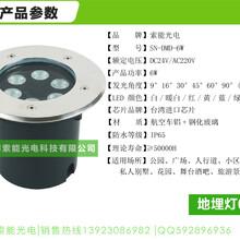 索能内控七彩地埋灯、6WLED地埋灯、防水等级IP67图片