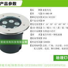 索能内控七彩地埋灯、6WLED地埋灯、防水等级IP67