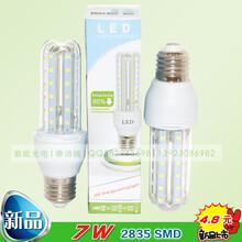 7WLED节能灯,球泡螺口玉米灯,7W暖白节能灯,索能3U管节能玉米灯图片