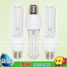 9WLED玉米灯图片,9WLED节能灯价格,索能LED节能灯泡批发,LED节能灯包装图片