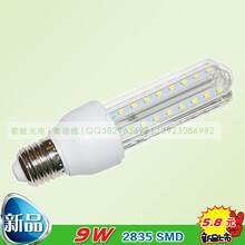 9Wled灯泡螺口,3U型玉米灯,E27照明3U节能灯泡,球泡灯超亮暖白E27足瓦图片