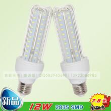 索能12Wled玉米灯,U型LED节能灯价格,节能灯球泡厂家,客厅12W节能灯报价图片