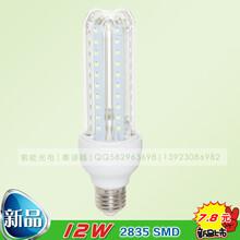 索能12W暖白led灯泡,超高亮2835白光玉米灯,12W螺口节能球泡灯厂家,商城节能灯照明图片