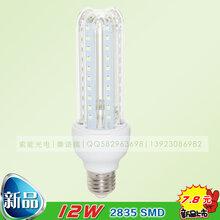 索能12W暖白led灯泡,超高亮2835白光玉米灯,12W螺口节能球泡灯厂家,商城节能灯照明