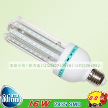 索能16WLED节能灯,高品质LED玉米灯,E27白光球泡灯,厂家直销节能玉米灯图片