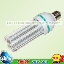 索能批发LED灯,16W节能灯报价,2835高亮白光球泡灯,E27工厂4U型玉米灯