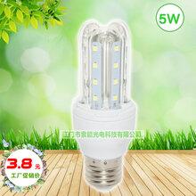 5WLED球泡灯批发,LED节能灯厂家,索能节能灯节电率,3U节能灯细节图图片