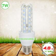 索能7WLED玉米灯,7W白光球泡灯,7WLED节能灯,3U管透明白光玉米灯图片