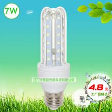 索能7WLED节能灯泡,LED暖白灯泡,LED节能灯泡价格,7WLED节能灯介绍图片