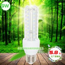 9WLED节能灯,厂家直销led灯泡,新款节能灯e27白光球泡灯,家用照明LED玉米灯图片