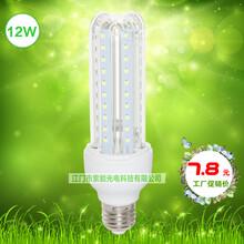 索能3U透明管LED节能灯,庭院玉米灯照明,厂家直销节能球泡灯,e27白光家用节能照明图片