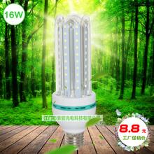 16WLED玉米灯,白光车间节能灯照明,4U型管E27灯泡,B22节能球泡灯,索能品牌厂家直销图片