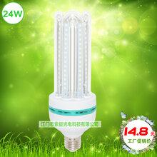 索能led螺口灯泡,3U型24W玉米灯E27照明,4U节能灯泡球泡灯,超亮暖白E27足瓦
