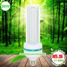 索能超亮U型LED玉米灯,24W环保节能灯泡,E27螺口LED节能灯,2835家用贴片玉米灯
