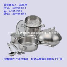 厨房产品生产企业欧式德式设计不锈钢锅定制优质炒锅供应商304套装锅贴牌代加工