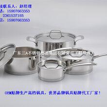 不锈钢锅制造商广东新兴县3A不锈钢制品集团公司厨房用品三件套锅图片