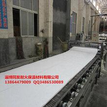 现货出售保温棉,硅酸铝陶瓷纤维毯