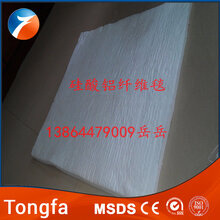 广西原厂家出售保温棉毯硅酸铝陶瓷纤维毯