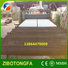 硅酸铝陶瓷纤维毯无毒环保硅酸铝针刺毯