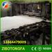 高铝型硅酸铝纤维保温毯硅酸铝纤维耐火毡