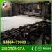 井式炉耐火材料硅酸铝纤维保温毯硅酸铝纤维毡