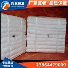 江苏普通耐火保温硅酸铝陶瓷纤维毯硅酸铝纤维毯