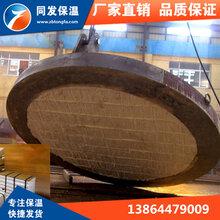 平顶窑平铺硅酸铝纤维保温棉块硅酸铝纤维模块