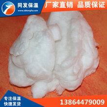 电烤箱内衬保温硅酸铝纤维棉硅酸铝纤维散棉