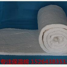供應高品質硅酸鋁纖維保溫散棉|耐火保溫散棉圖片