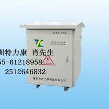 特力康TLKS-PAV配网型电压自动补偿装置末端调压图片