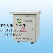 特力康末端電壓補償裝置智能自動升壓圖片