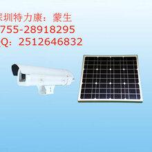 特力康TLKS-PMG-100B输电线路通道可视化智能监拍装置