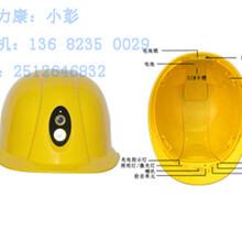 智能頭盔巡檢儀高提高巡檢通訊化管理水平圖片