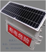 太陽能高壓線路警示燈圖片