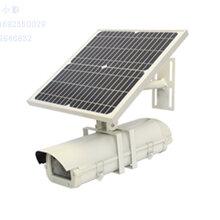 電力通道智能監控裝置TLKS-PMG-100B圖片