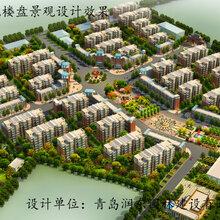 青岛园林设计青岛景观设计
