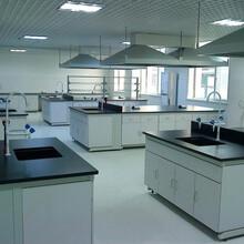 奎屯化学实验台