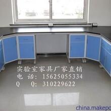 奎屯实验室实验台