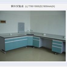 奎屯化验室实验台奎屯污水处理厂实验台