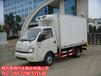 福田康瑞1吨2吨蔬菜冷藏车鲜奶1吨冷链车
