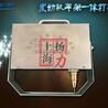YL-SC-80上海打标机手持式打码机汽车打码机