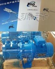 ACE038K3NTBP三螺杆泵船用低硫油供油泵IMO三螺杆泵图片