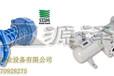 低价供应SEIM螺杆泵意大利进口螺杆泵PXF三螺杆泵高压