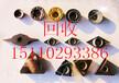 涿州回收铬屑铬块铬粉等一切铬废料