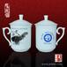 生产批发陶瓷杯子厂家景德镇陶瓷工厂