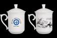 会议礼品茶杯定做景德镇陶瓷茶杯批发厂