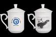 陶瓷纪念品定做茶杯景德镇陶瓷茶杯厂家